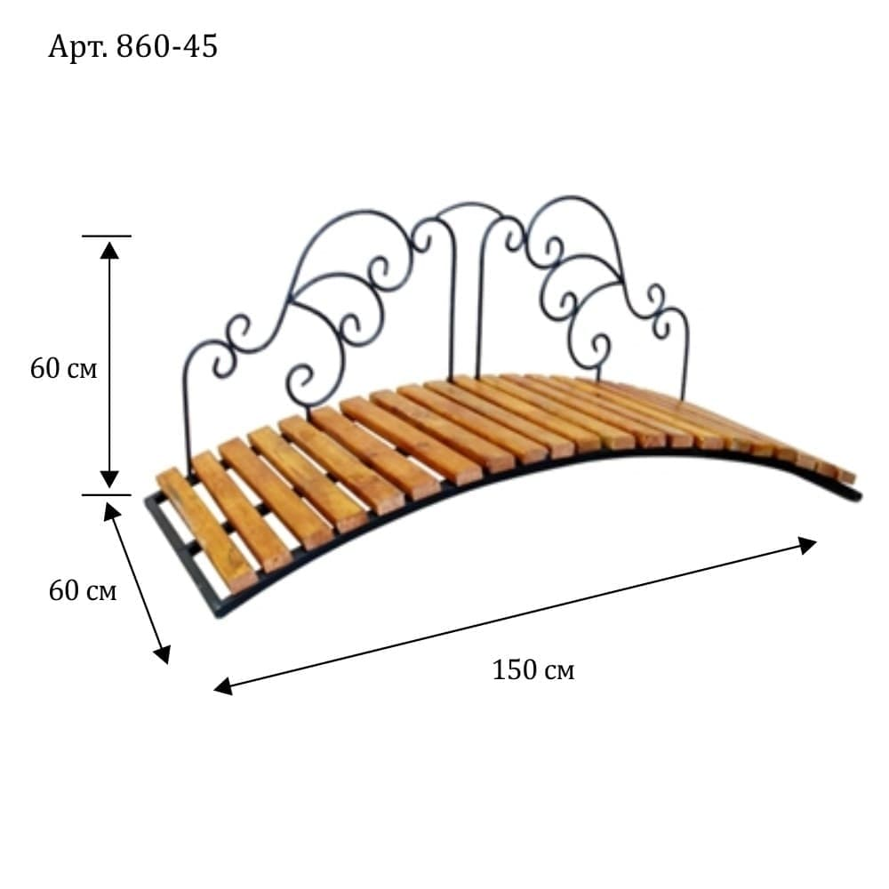 Мостик с коваными перилами